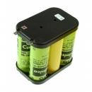 Bosch HALO 6, Handscheinwerfer-Akku, NiCd, 6V, 7000mAh